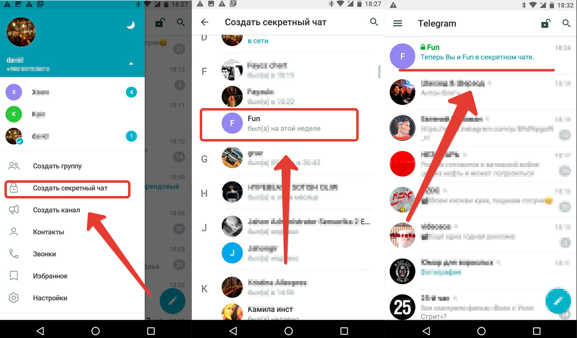 Слив Yuuechka В Телеграмме