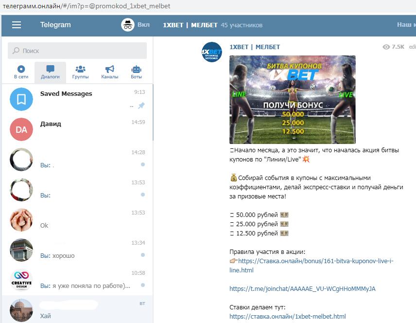 Программа для ставок на спорт | Скачать приложение (клиент) - - букмекерская компания.Высокие коэффициенты.Служба поддержки.